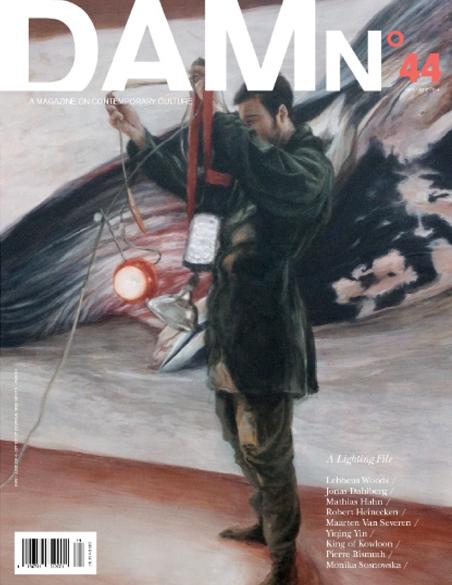 Damn magazine cover