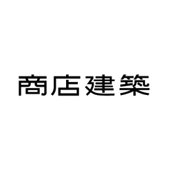shotenkenchiku_logo